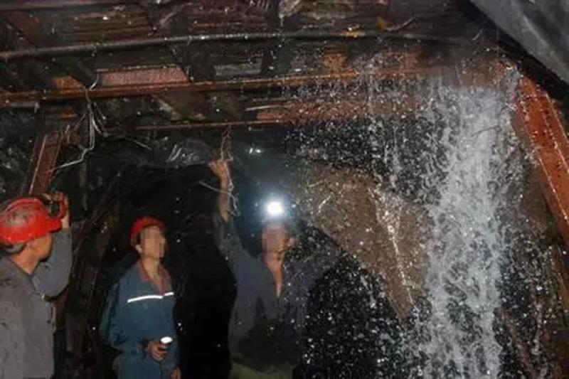 浅谈矿井水害类型、成因、综合防治措施及应急处置措施
