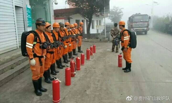 矿山救护队须熟练掌握现场急救知识及救护措施