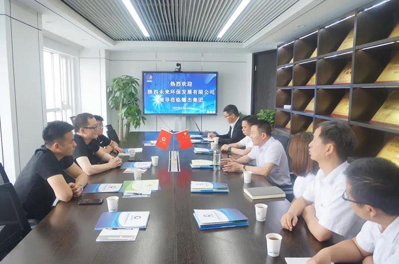 陕西未来环保发展有限公司纪总一行三人莅临耀杰集团考察
