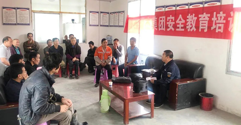 耀杰集团安全教育培训之陕西安康宝林矿业有限公司施工项目部