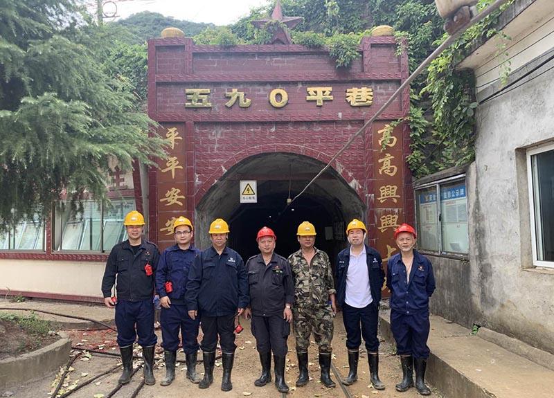 耀杰集团技术培训之湖南香花岭锡业有限责任公司