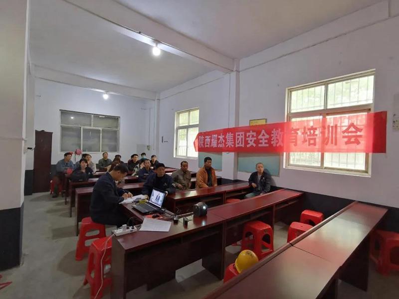 耀杰集团安全检查、技术培训之河南省舞钢分公司采掘项目部