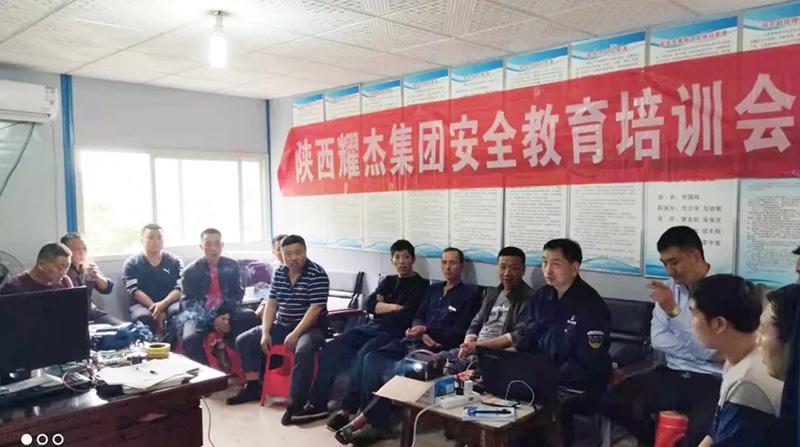 耀杰集团安全检查、技术培训之湖南省平江分公司采掘项目部
