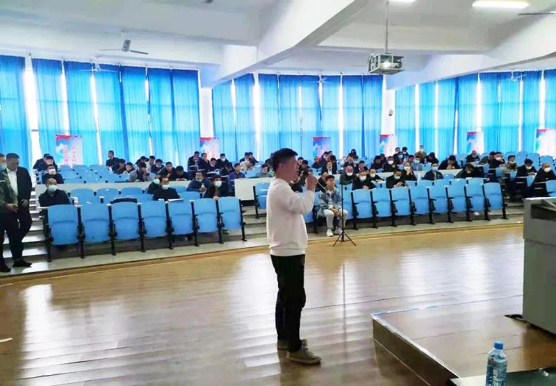 耀杰集团受山东威海市应急管理局邀请进行安全生产知识授课
