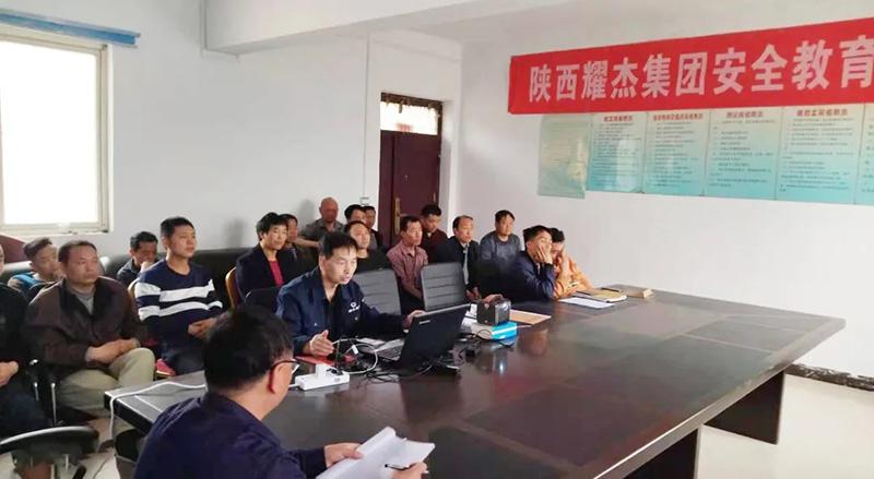 耀杰集团河南省舞钢市朱兰分公司采掘项目部安全检查、技术培训