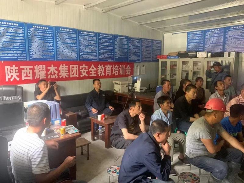 耀杰集团安全检查、技术培训之甘肃徽县分公司洛坝项目部