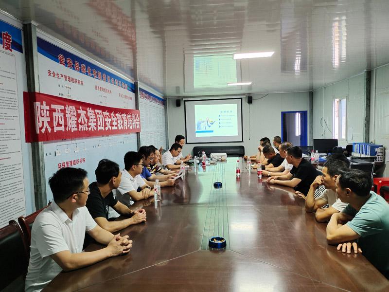 耀杰集团安全检查、技术培训之贵州黔西南分公司