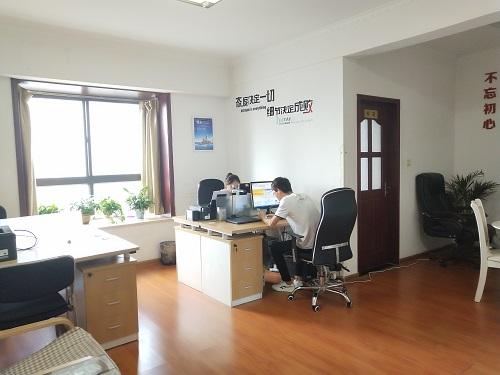陜西合享企業管理咨詢有限公司辦公環境