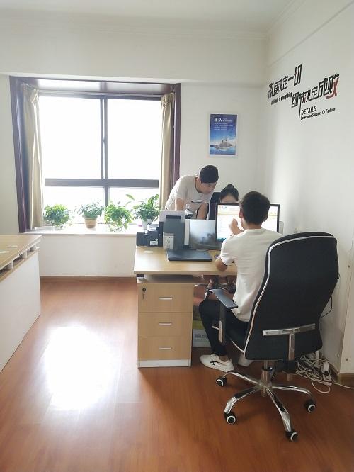 陜西合享企業管理咨詢團隊優秀