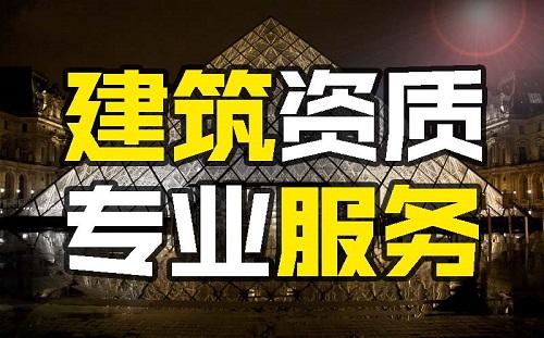 陜西豐融建設工程有限公司