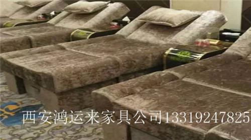 西安足浴沙发厂家