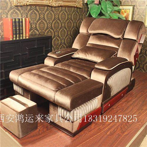西安足疗沙发