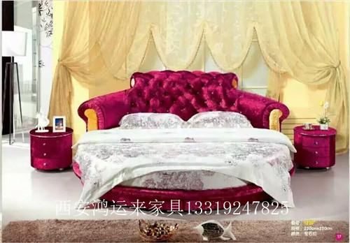 西安圆床销售