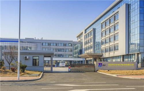 汉中市贝尔电子科技有限公司