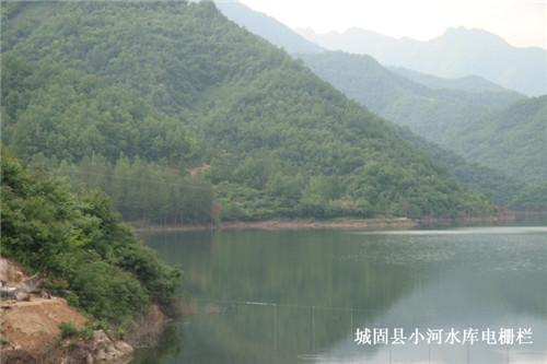 城固县小河水库