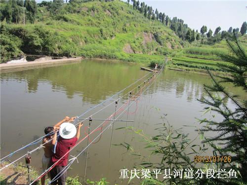 重庆梁平县河道分段拦鱼