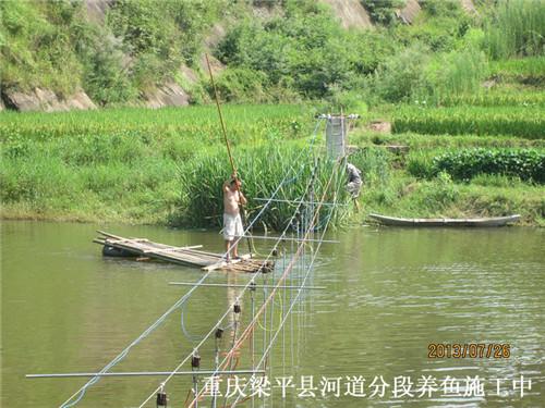 重庆梁平县河道分段