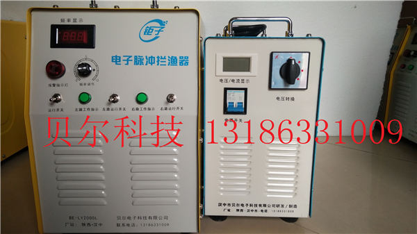 汉中电子脉冲拦渔机的安装与使用