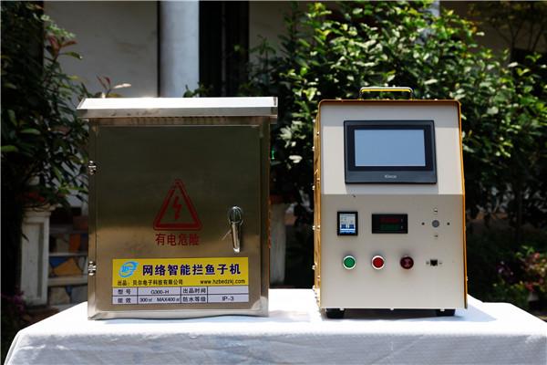 汉中网络智能拦鱼机