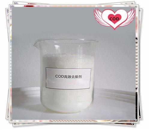 商丘净水材料加盟-COD降解剂