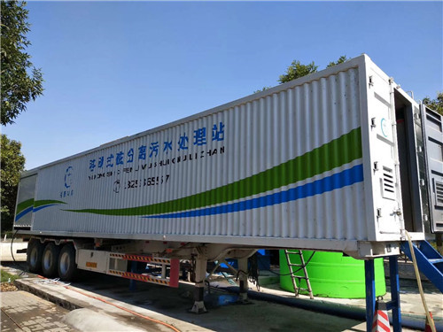 商丘市浩龙环保科技有限公司