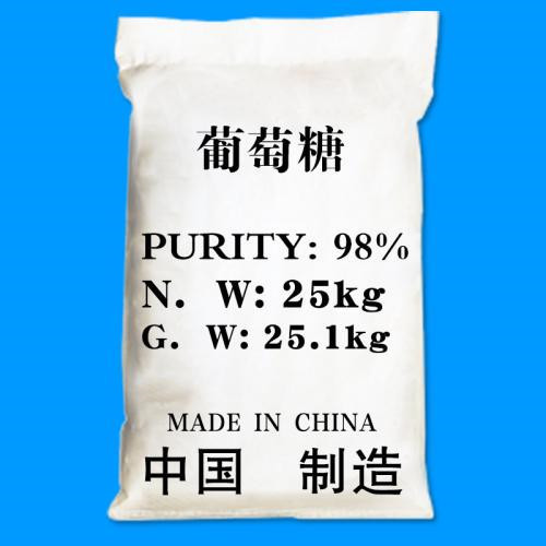 净水材料-工业葡萄糖