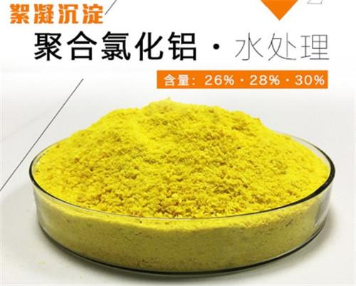 客户加盟聚合氯化铝的生产