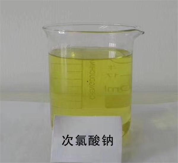 净水材料-次氯酸钠