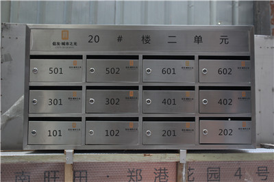 郑州不锈钢信报箱价格