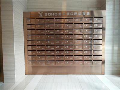 郑州不锈钢信报箱使用案例