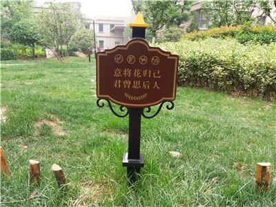 郑州标识标牌使用案例