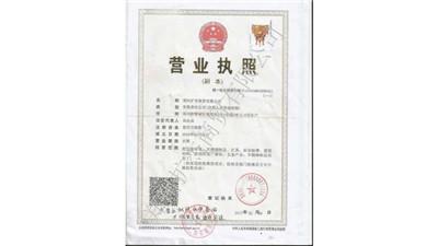 郑州信报箱厂家营业执照