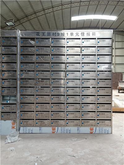 郑州常规款式信报箱厂家