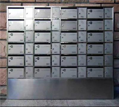 郑州信奶箱