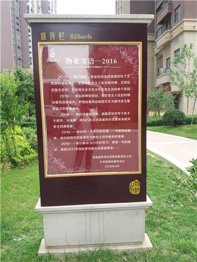 郑州标识标牌价格