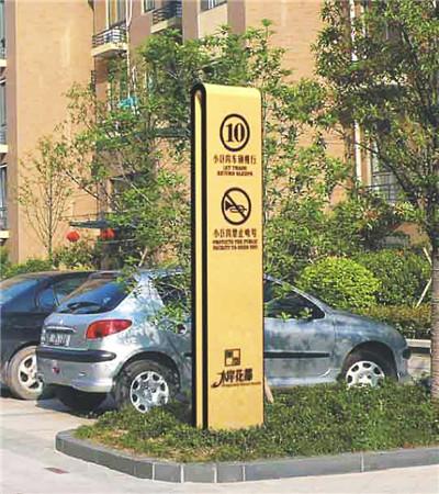 郑州标识标牌