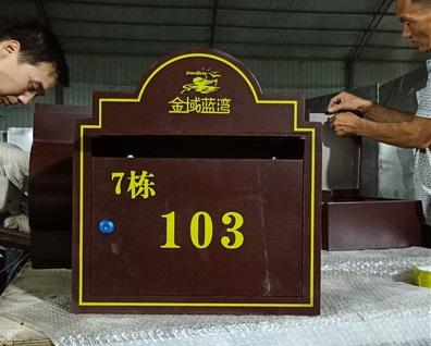 郑州信报箱