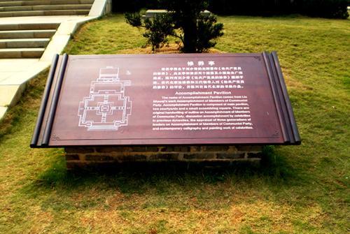 郑州标识标牌厂