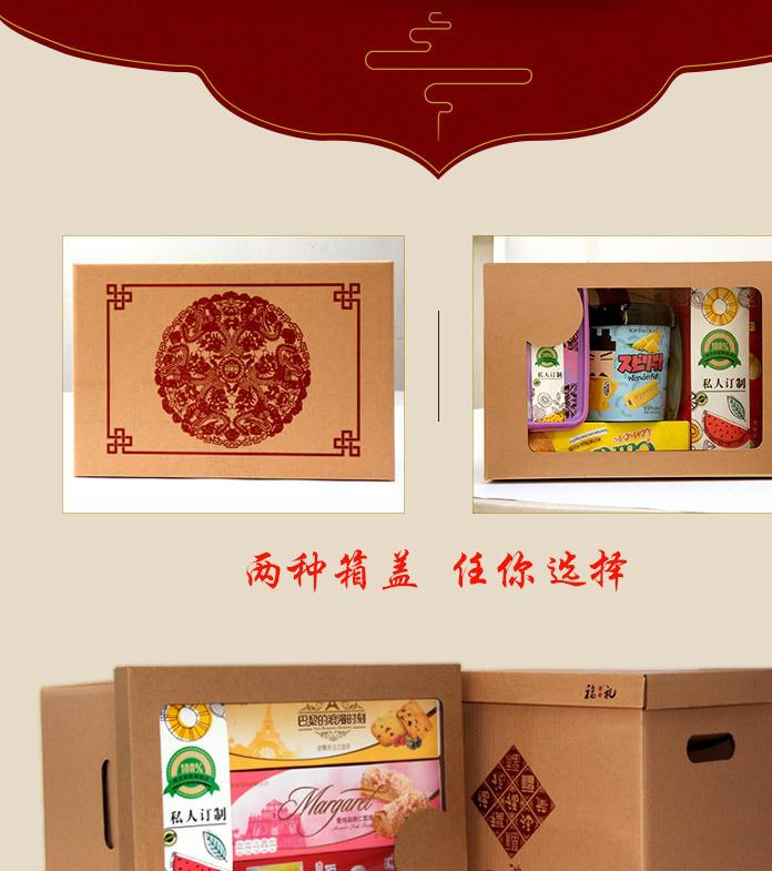 成都中秋礼品包装箱定制厂家——亨和利包装