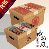 成都节日礼箱包装定制