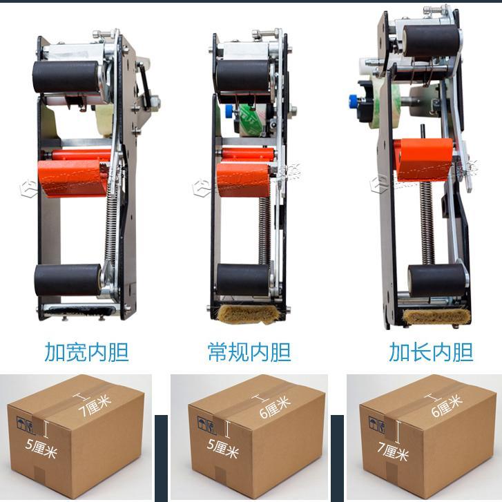 不能忽略的成都纸箱包装的机器设置