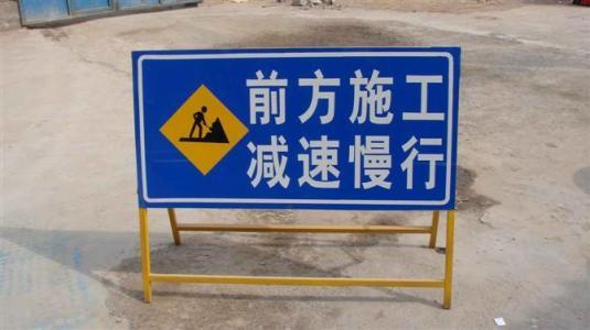 四川标志牌