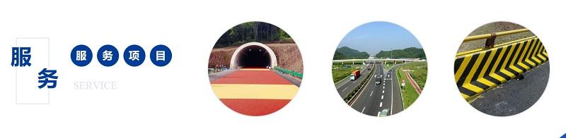 四川彩色防滑施工项目