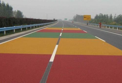 技术党福利!四川彩色防滑路面施工方案收藏一下