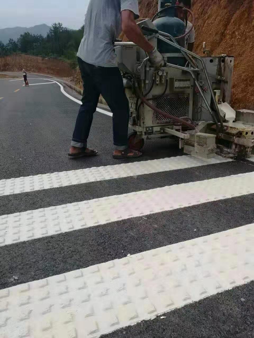四川热熔标线施工
