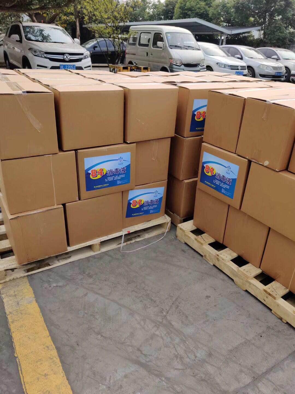 75乙醇和84消毒液現貨供應