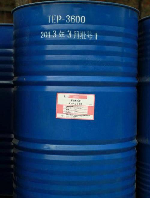 磷酸三乙酯阻燃剂TEP
