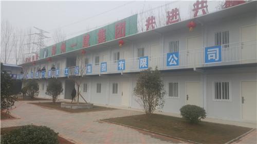 河南集装箱房-郑州市**建筑工程集团有限公司西四环快速化工程项目部