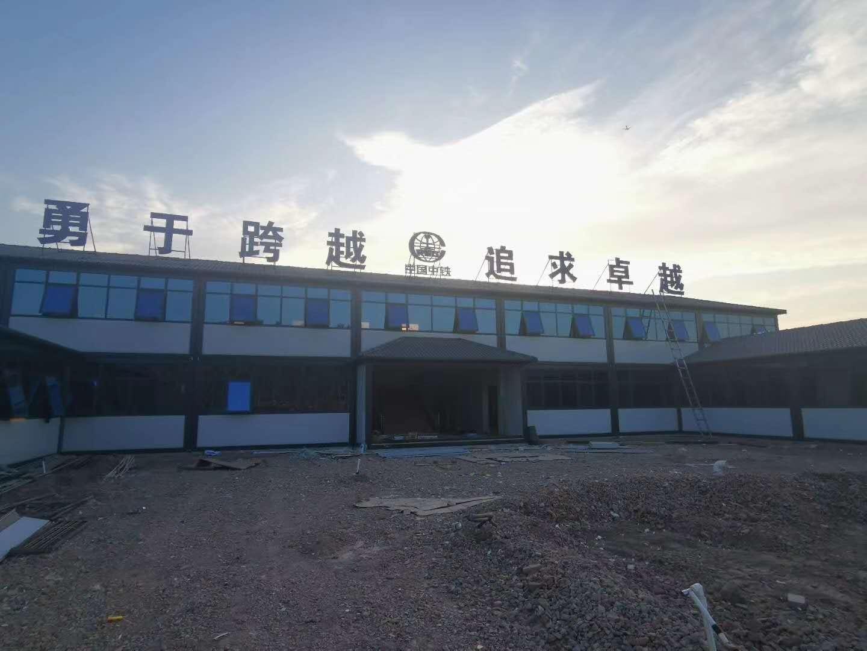 沣西新城经理部——中铁广州工程局集团市政环保工程有限公司