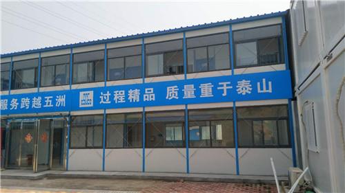 郑州轻钢k式房的安装案例